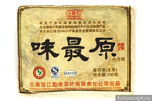 Шен пуэр Менку Вей Цуй Ян – завод Менку, 2009