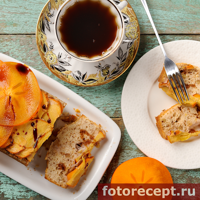 Пирог с хурмой рецепты с