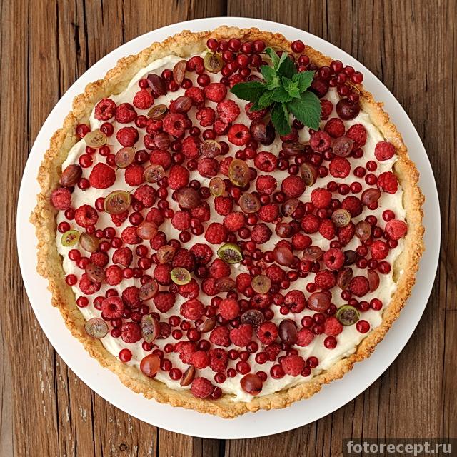 Открытый пирог с ягодами и сливочным кремом