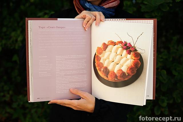 Джеймс Мартин. Десерты