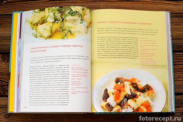 печень в кляре рецепты приготовления вкусно