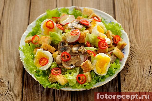 Салат цезарь рецепт с грибами и курицей