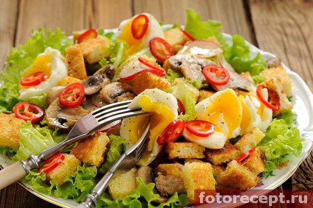 Салат цезарь с грибами и чили