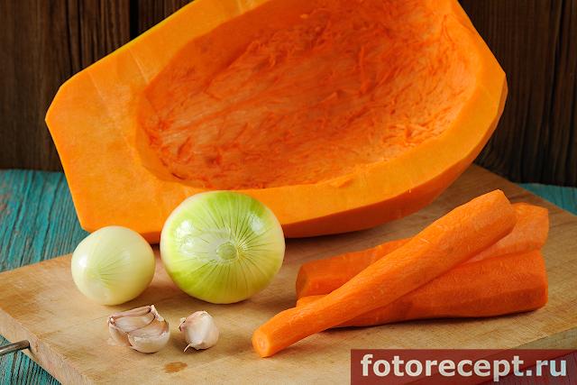 Вегетарианский плов с тыквой